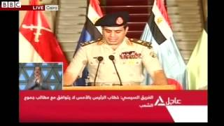 BBC News Egypt crisis Army ousts President Mohammed Morsi   YouTube