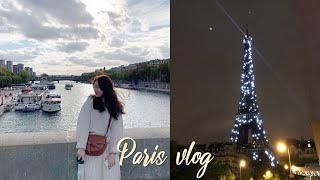 Paris vlog 오늘도 나는 먹는댜☺️ 스페인 찍고…