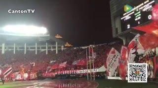 2016.3 Guangzhou Tianhe Stadium.