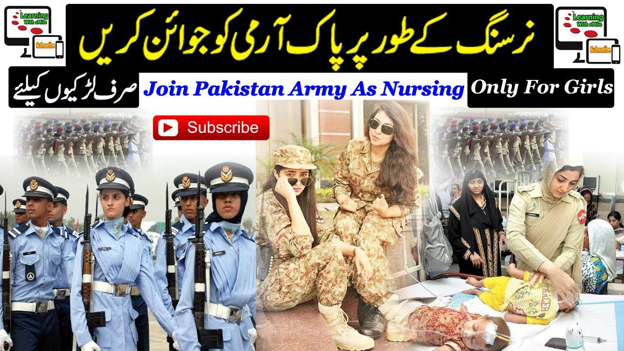 How to Girls Join Pak Army as AFNS Nursing: AFNS Nursing Females Jobs For  Pakistan Army