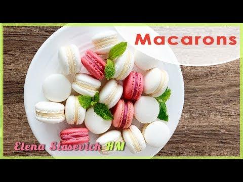 Макаронс на итальянской меренге || Italian MACARONS || Elena Stasevich HM