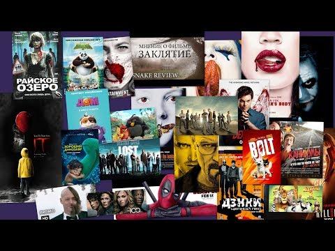 Ходячие Мертвецы 6 сезон смотреть онлайн