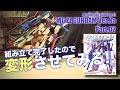 ガンプラ変形MG ZZガンダムVer Ka 製作02 G団【ガンプラ関連】ZZ GUNDAM