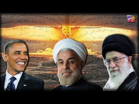OBAMA'S Buddies in Iran Makes Announcement That is SHOCKING the World Community
