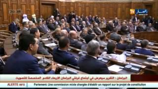 هكذا ستتم المصادقة النهائية على الدستور الجديد من طرف البرلمان