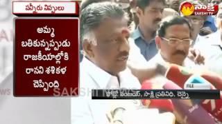 TN Ex CM Panner Selvam Fires On Sasikala    Demands Probe Into Jaya's Death - Watch Exclusive