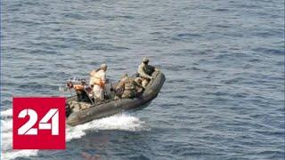 Браконьеры напали на российских пограничников во время осмотра корабля - Россия 24
