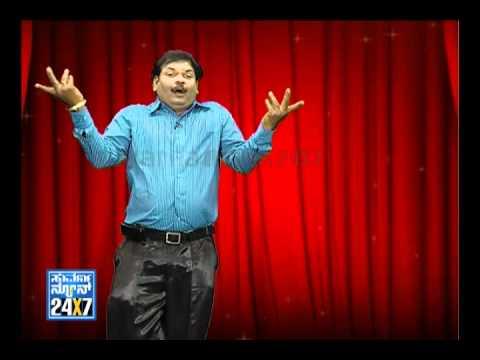Seg 5 - Comedy - Choudhari Chow Chow - Suvarna News