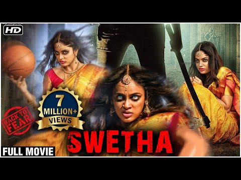 Swetha Full Hindi Movie | Super Hit Hindi Dubbed Movie | Horror Movie