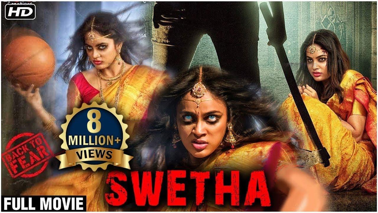 Shwethaa Full Hindi Movie Super Hit Hindi Dubbed Movie Horror Movies Hindi Dubbed Full Movies Youtube