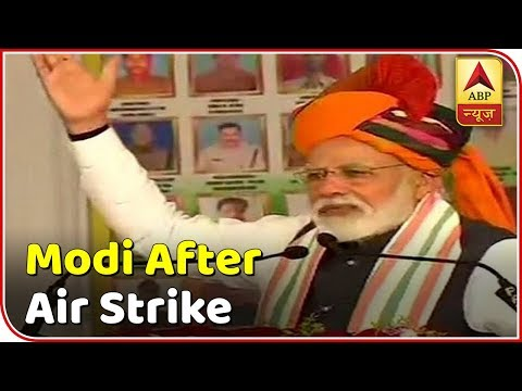 Hours After Air Strike On Jaish, PM Modi Takes Delhi Metro Ride | ABP News