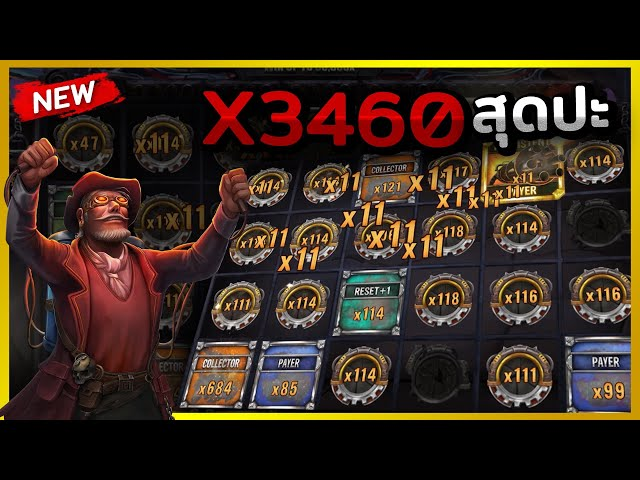 🏆 #LuckyNiki 🏆 : Money Train2 - คูณเยอะสุกตั้งแต่เล่นมา X3460