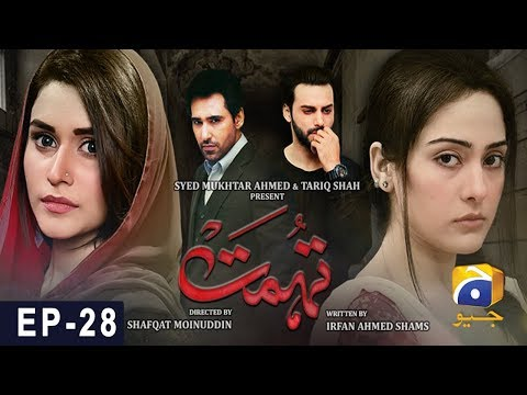 Tohmat - Episode 28 | HAR PAL GEO