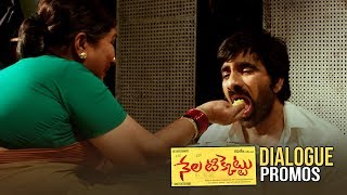 Nela Ticket Movie Emotional Dialogue Promos | Ravi Teja | Malvika | TFPC
