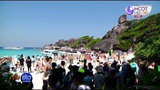 ผลกระทบจำกัดนักท่องเที่ยวเกาะสิมิลัน