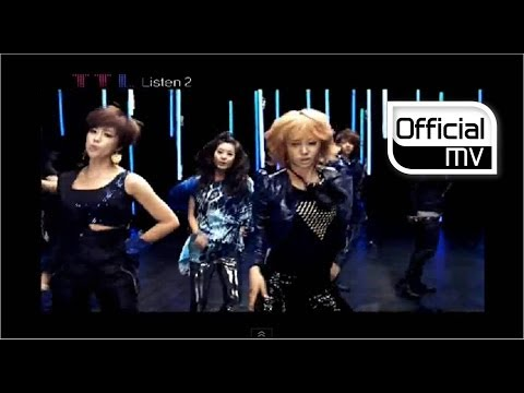 티아라 & 초신성 (+) TTL Listen 2
