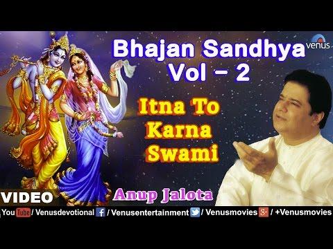 Itna To Karna Swami Full Song - Anup Jalota   Bhajan Sandhya Vol - 2  