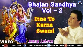 Anup Jalota - Itna To Karna Swami (Bhajan Sandhya Vol-2) (Hindi)