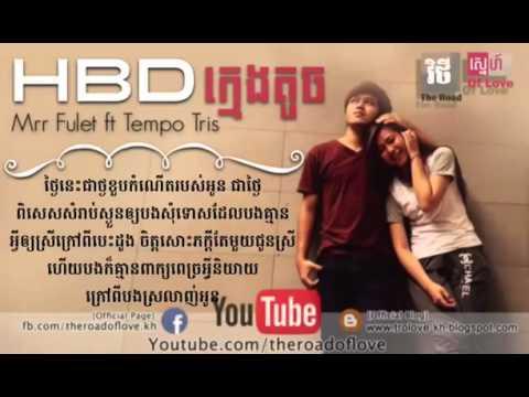 HBD [Kmeng Toch ]