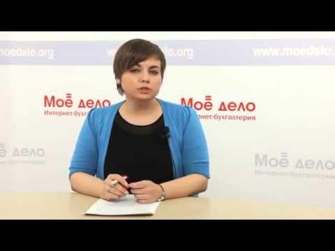 Налоги  ИП - по месту регистрации или деятельности