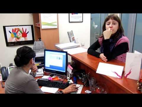 Xerox Bulgaria - Office input