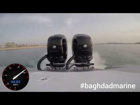 The Power of Mercury Marine Top Speed | بغداد للمعدات البحرية