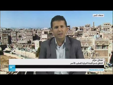 ما حقيقة الوضع الإنساني في اليمن؟  - 18:21-2017 / 4 / 26