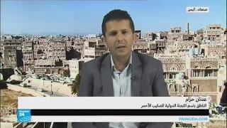 ما حقيقة الوضع الإنساني في اليمن؟