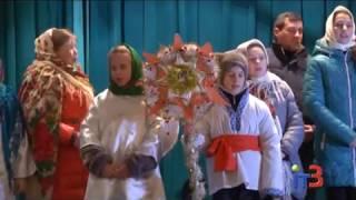 Праздник Рождества в Александровке