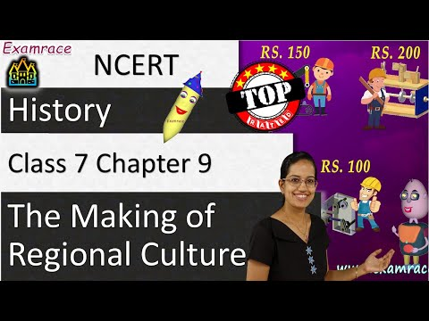 NCERT Class 7 History Chapter 9: The Making of Regional Cultures