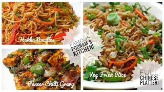 Restaurant Style Full Chinese Platter - Paneer Chilli Gravy - Veg Hakka Noodles - Veg Fried Rice