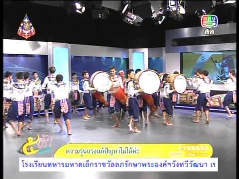 5 เช้าข่าวดี อีสานดรัมไลน์หนึ่งเดียวของไทย