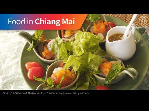 Shrimp & Salmon & Mussels In Fish Sauce - Thai Food In Chiang Mai [Foodie Trip-211]