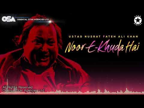 Noor E Khuda Hai | Nusrat Fateh Ali Khan | complete full version | OSA Worldwide