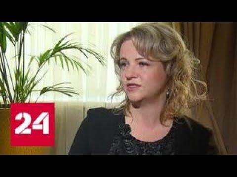 Светлана Лукаш: лидеры на саммите G20 обсудят развитие экономики и будущее рынков труда - Россия 24