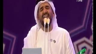 حسين الجسمي شفت وصلني هواك لوين 2019