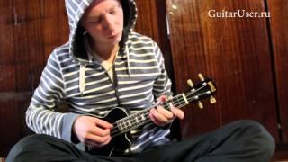 Виктор Цой - Пачка сигарет (Вступление) (Разбор песни для УКУЛЕЛЕ)