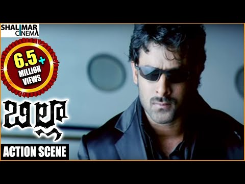 Billa Movie - Action Scene Rasheed Deels Only Billa thumbnail