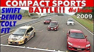 RX-8をカモれ!! チューンドコンパクトカーバトル!!【Best MOTORing】2009 thumbnail