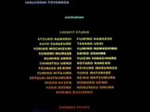 Rainbow Brite and The Star Stealer credits