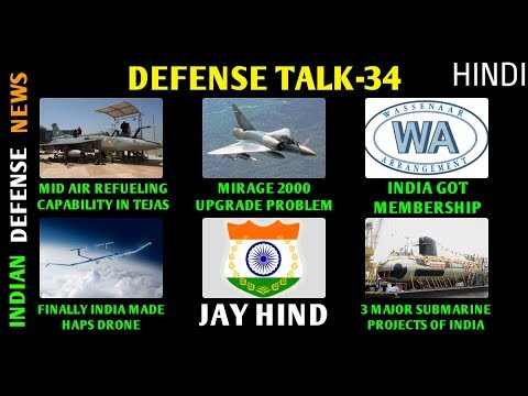 Indian defence news,Defense Talk,Tejas latest news,Wasseenaar Arrangement,IAF Miraj 2000,Hindi