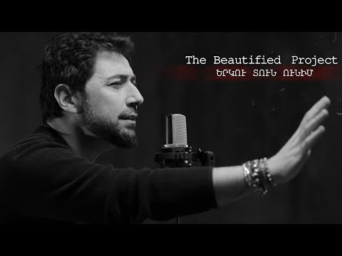 ☀The Beautified Project ☞ I Have Two Homes (Sayat Nova Cover)