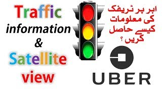 UBER Traffic Details & Satellite View | Trick to Get Jam Traffic info