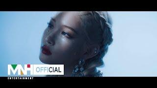 """청하(CHUNG HA) - """"Snapping""""  Teaser 2"""