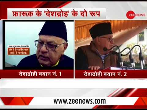National Conference President Farooq Abdullah once more makes anti-national statement