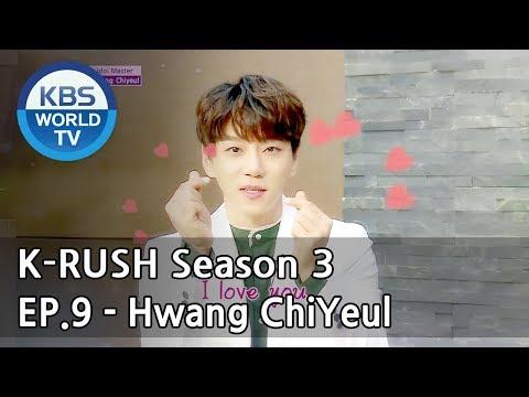 Today's GUEST : Hwang ChiYeul [KBS World Idol Show K-RUSH3 2018.05.11]