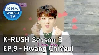 Today's GUEST : Hwang ChiYeul [KBS World Idol Show K-RUSH3 2018.05.11]