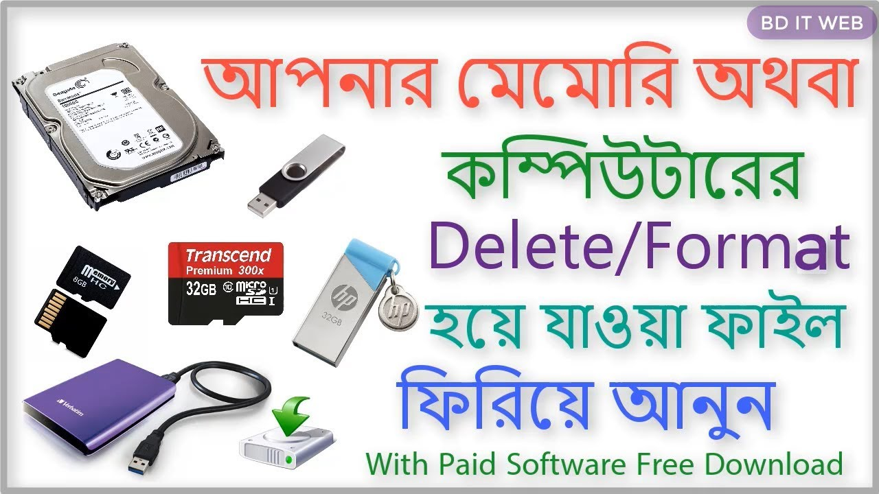 all data recovery software free download for memory card