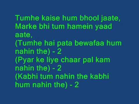Pyaar Ke Liye Chaar Paal (Karaoke With Lyrics) Editing By Benjamin & Dinesh