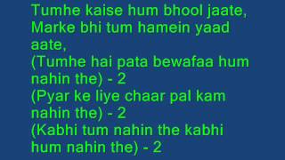 Pyaar Ke Liye Chaar Paal (Karaoke With Lyrics) Editing By Benjamin & Dinesh.wmv